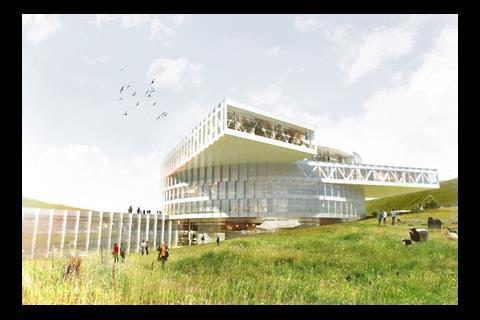 Faroe Islands' Education Centre